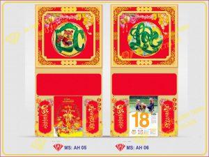 Lịch Bloc Khung Ngọc (24 Mẫu)